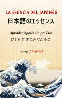 libro La Esencia Del Japonés: Aprender Japonés Sin Profesor