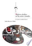 libro Mujeres árabes En Las Artes Visuales. Los Países Mediterráneos