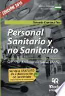Personal Sanitario Y No Sanitario Del Servicio Andaluz De Salud (sas). Temario Común Y Test