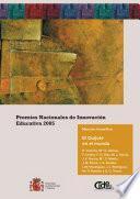 Premios Nacionales De Innovación Educativa 2005