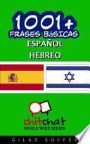 libro 1001+ Frases Básicas Español   Hebreo