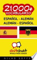 21000+ Español   Alemán Alemán   Español Vocabulario