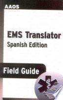 Ems Translator Field Guide