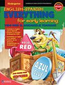 Kindergarten English Spanish Everything For Early Learning