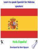 Learn To Speak Spanish For Hebrew Speakers