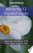 libro Biblia No.12 Español Inglés