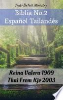 libro Biblia No.2 Español Tailandés
