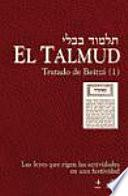 libro El Talmud